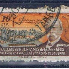 Sellos: COLEGIO HUERFANOS DE TELEGRAFOS MATASELLADO TANGER. Lote 29619580