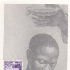Sellos: GUINEA ESPAÑOLA RELIGION CENTENARIO PREFECTURA 1955 (EDIFIL 345) BONITA Y RARA TARJETA MAXIMA MOD 2.. Lote 29879744