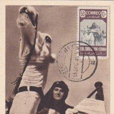 Sellos: IFNI FAMILIA NOMADA 1947 (EDIFIL 36) EN BONITA Y RARA TARJETA MAXIMA MODELO 1.. Lote 29892454