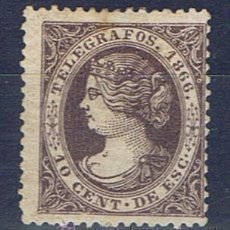 Sellos: ISABEL II 1866 EDIFIL 13 VALOR 2010 CATALOGO 112 EUROS NUEVO*. Lote 257569355