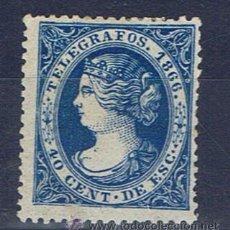 Sellos: ISABEL II 1866 EDIFIL 14 VALOR 2010 CATALOGO 112 EUROS NUEVO*. Lote 29967147