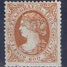 Sellos: ISABEL II 1869 EDIFIL 28 VALOR 2010 CATALOGO 75.-- EUROS NUEVO* MARQUILLADO ROIG . Lote 29967456