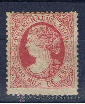 ISABEL II 1869 EDIFIL 27 VALOR 2010 CATALOGO 91.-- EUROS NUEVO* MARQUILLADO ROIG (Sellos - España - Dependencias Postales - Telégrafos)