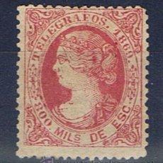 Stamps - Isabel II 1869 edifil 27 valor 2010 catalogo 91.-- euros nuevo* - 29967595