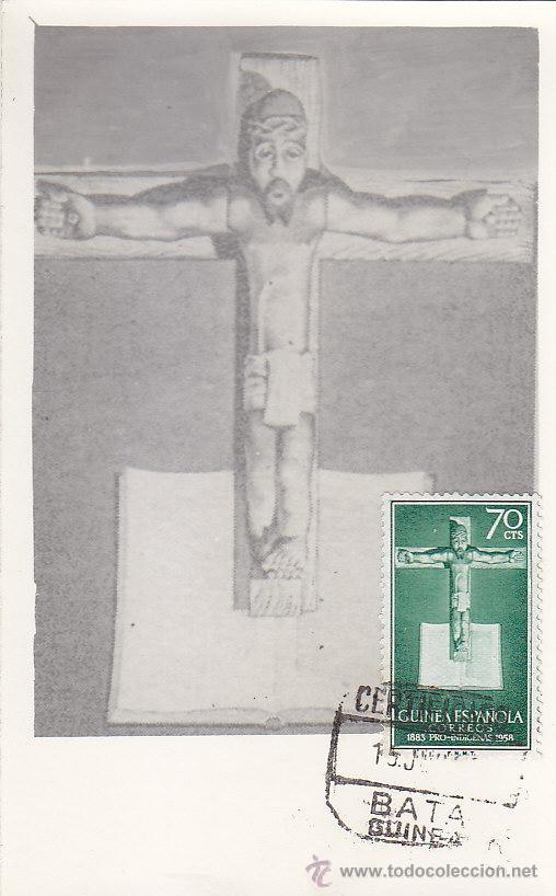 GUINEA ESPAÑOLA PRO INDIGENAS 1958 RELIGION (EDIFIL 387) EN BONITA Y RARA TARJETA MAXIMA. (Sellos - España - Dependencias Postales - Tarjetas Máximas)