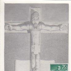 Sellos: GUINEA ESPAÑOLA PRO INDIGENAS 1958 RELIGION (EDIFIL 387) EN BONITA Y RARA TARJETA MAXIMA.. Lote 29980629