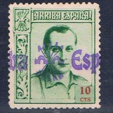 jose antonio primo de rivera 1936-37 edifil ne 15 matasello arriba españa yugo y flechas