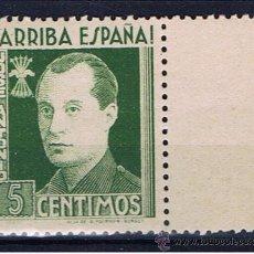 Timbres: JOSE ANTONIO PRIMO DE RIVERA ARRIBA ESPAÑA 5 CTS VERDE BORDE HOJA NUEVO ** . Lote 30048060