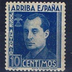 Timbres: JOSE ANTONIO PRIMO DE RIVERA ARRIBA ESPAÑA 10 CTS AZUL NUEVO*** . Lote 30048115