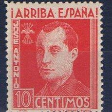 Timbres: JOSE ANTONIO PRIMO DE RIVERA ARRIBA ESPAÑA 10 CTS ROJO NUEVO*** . Lote 30048120