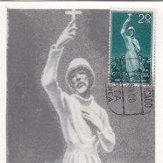 Sellos: GUINEA ESPAÑOLA PRO INDIGENAS 1958 RELIGION (EDIFIL 386) EN BONITA Y RARA TARJETA MAXIMA.. Lote 30090392