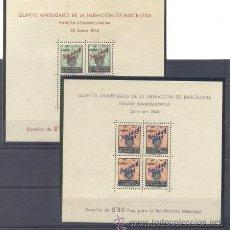 Sellos: AYUNTAMIENTO DE BARCELONA. EDIFIL NE25/NE26 *. Lote 30299825