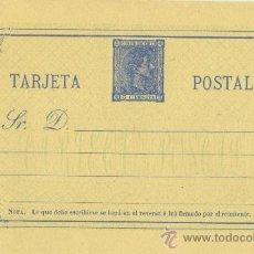 Sellos: AÑO 1875. Nº 8. TIPO I.. Lote 30835811