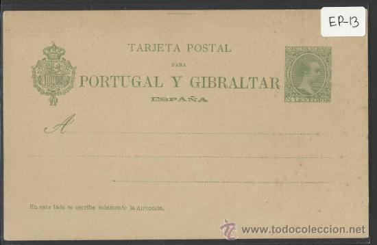 ENTERO POSTAL PORTUGAL Y GIBRALTAR - 5 CENTIMOS - VER REVERSO - (EP-13) (Sellos - España - Dependencias Postales - Entero Postales)