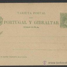 Sellos: ENTERO POSTAL PORTUGAL Y GIBRALTAR - 5 CENTIMOS - VER REVERSO - (EP-13). Lote 30927123