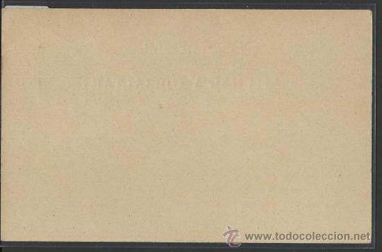 Sellos: ENTERO POSTAL PORTUGAL Y GIBRALTAR - 5 CENTIMOS - VER REVERSO - (EP-13) - Foto 2 - 30927123