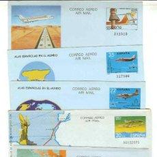 Sellos: CONJUNTO DE AEROGRAMAS DE ESPAÑA. Lote 32415901