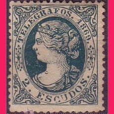 Sellos: TELÉGRAFOS 1869 ISABEL II, EDIFIL Nº 29 * MARQUILLADO. Lote 32519325