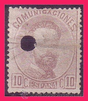 TELÉGRAFOS 1872 CIFRAS Y AMADEO I, EDIFIL Nº 120T (O) (Sellos - España - Dependencias Postales - Telégrafos)