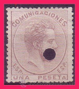 TELÉGRAFOS 1872 CIFRAS Y AMADEO I, EDIFIL Nº 127T (O) (Sellos - España - Dependencias Postales - Telégrafos)