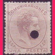 Sellos: TELÉGRAFOS 1872 CIFRAS Y AMADEO I, EDIFIL Nº 127T (O). Lote 32520393