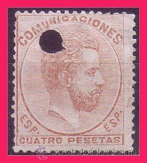 TELÉGRAFOS 1872 CIFRAS Y AMADEO I, EDIFIL Nº 128T (O) (Sellos - España - Dependencias Postales - Telégrafos)