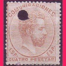 Sellos: TELÉGRAFOS 1872 CIFRAS Y AMADEO I, EDIFIL Nº 128T (O). Lote 32520422