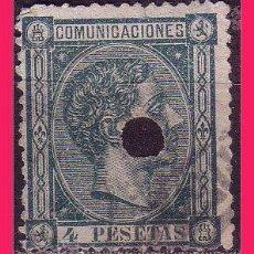 Sellos: TELÉGRAFOS 1875 ALFONSO XII, EDIFIL Nº 170T (O). Lote 32526628