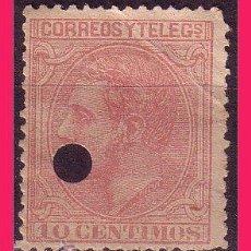 Sellos: TELÉGRAFOS 1879 ALFONSO XII, EDIFIL Nº 202T (O). Lote 32534887