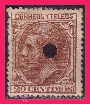 TELÉGRAFOS 1879 ALFONSO XII, EDIFIL Nº 203T (O) (Sellos - España - Dependencias Postales - Telégrafos)
