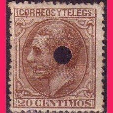 Sellos: TELÉGRAFOS 1879 ALFONSO XII, EDIFIL Nº 203T (O). Lote 32534909