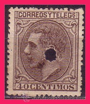 TELÉGRAFOS 1879 ALFONSO XII, EDIFIL Nº 205T (O) (Sellos - España - Dependencias Postales - Telégrafos)
