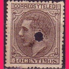 Sellos: TELÉGRAFOS 1879 ALFONSO XII, EDIFIL Nº 205T (O). Lote 32534944