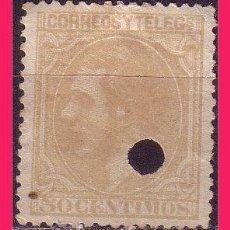 Sellos: TELÉGRAFOS 1879 ALFONSO XII, EDIFIL Nº 206T (O). Lote 32534962
