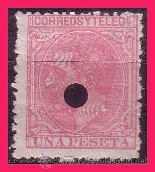 TELÉGRAFOS 1879 ALFONSO XII, EDIFIL Nº 207T (O) (Sellos - España - Dependencias Postales - Telégrafos)