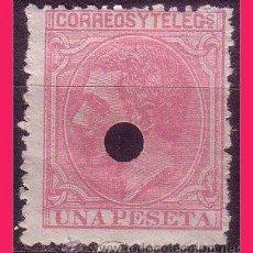 Sellos: TELÉGRAFOS 1879 ALFONSO XII, EDIFIL Nº 207T (O). Lote 32534989