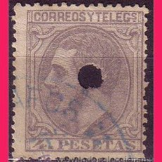 Sellos: TELÉGRAFOS 1879 ALFONSO XII, EDIFIL Nº 208T (O). Lote 32534999