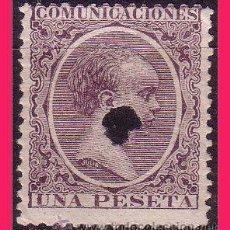 Sellos: TELÉGRAFOS 1889 ALFONSO XIII, EDIFIL Nº 226T (O). Lote 32535847