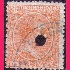 Stamps - TELÉGRAFOS 1889 Alfonso XIII EDIFIL nº 228T (o) - 32550937