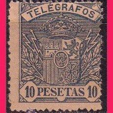 Sellos: TELÉGRAFOS 1901 ESCUDO DE ESPAÑA EDIFIL Nº 38 (*). Lote 32551747