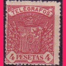 Sellos: TELÉGRAFOS 1901 ESCUDO DE ESPAÑA EDIFIL Nº 37 * *. Lote 32551752