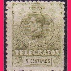 Stamps - TELÉGRAFOS 1912 Alfonso XIII EDIFIL nº 47 (*) - 32551790