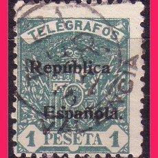 Timbres: TELÉGRAFOS 1931 ALFONSO XIII SOBRECARGADOS EDIFIL Nº 67 (O). Lote 32551937