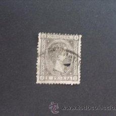 Sellos: ESPAÑA,1875,EDIFIL 169T,ALFONSO XII,TELEGRAFOS,TALADRADO. Lote 32724888