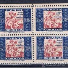 Timbres: HOGAR ESCUELA DE HUERFANOS DE CORREOS 1937 EDIFIL 9 NUEVO*** BLOQUE THE 4. Lote 33012616