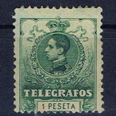 Francobolli: ALFONSO XIII 1912 EDIFIL 52 VALOR 2012 CATALOGO 22.-- EUROS NUEVO(*). Lote 33020254