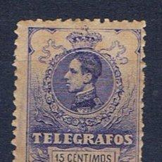 Timbres: ALFONSO XIII TELEGRAFOS 1912 EDIFIL 49 VALOR 2012 CATALOGO 5.40 EUROS NUEVO**. Lote 33021402