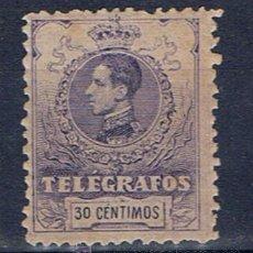 Timbres: ALFONSO XIII TELEGRAFOS 1912 EDIFIL 50 VALOR 2012 CATALOGO 5.40 EUROS NUEVO**. Lote 33021417