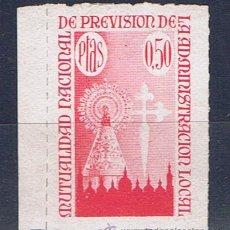 Timbres: MUTUALIDAD NACIONAL DE PREVISION DE LA ADMINISTRACION LOCAL 50 CTS NUEVO(*). Lote 33033968