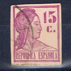 Sellos: FRAGMENTO ENTERO POSTAL 1932 SEGUNDA REPUBLICA. Lote 33174978